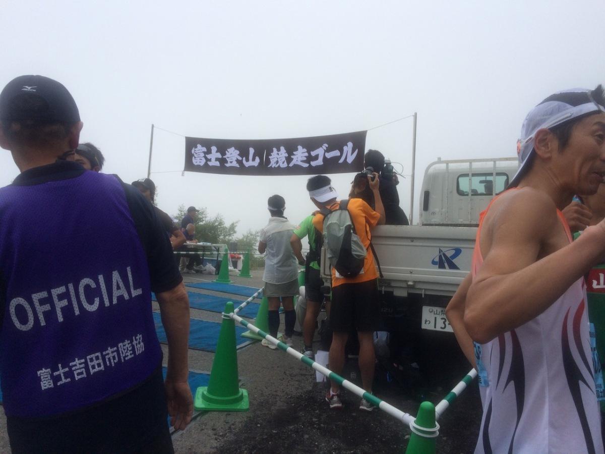 第68回富士登山競走 5合目コース完走